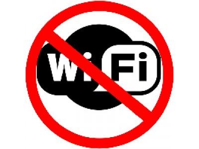 Как решить проблему слабого Wi-Fi