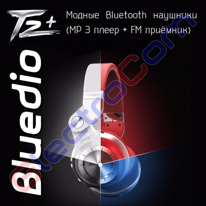 Гарнитура Bluedio T2+ (Bluedio T2 Plus), Bluetooth v5.0, MP3 плеер, FM приемник